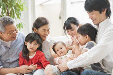 民事信託・家族信託のいろは ホームページオープン